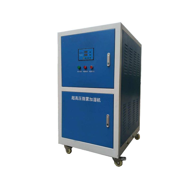 高压微雾加湿器/大型厂房车间增湿机